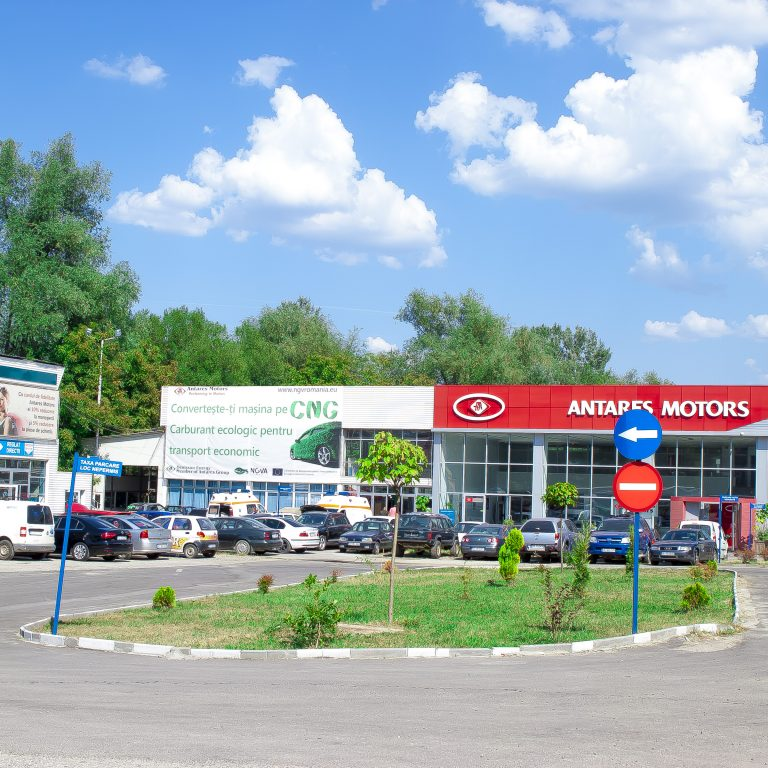 Curtea Antares Motors 1